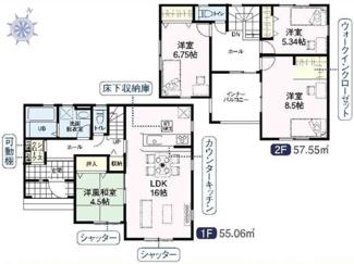 鴻巣市滝馬室の新築戸建 全6号棟 1号棟【No.40320】