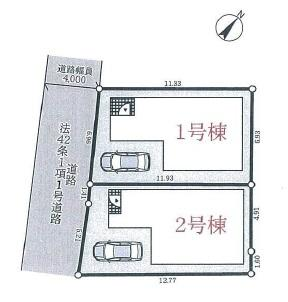 【区画図】明石市野々上1丁目新築戸建