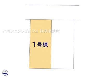 【区画図】名古屋市港区佐野町4−30【仲介手数料無料】新築一戸建て 1号棟