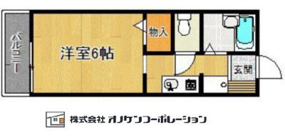 【洋室】スタチューハイツ