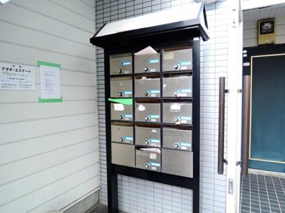 【その他共用部分】マイコート高槻・八幡町