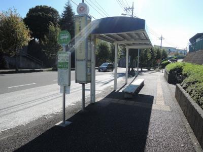 「すすき野団地」バス停です。