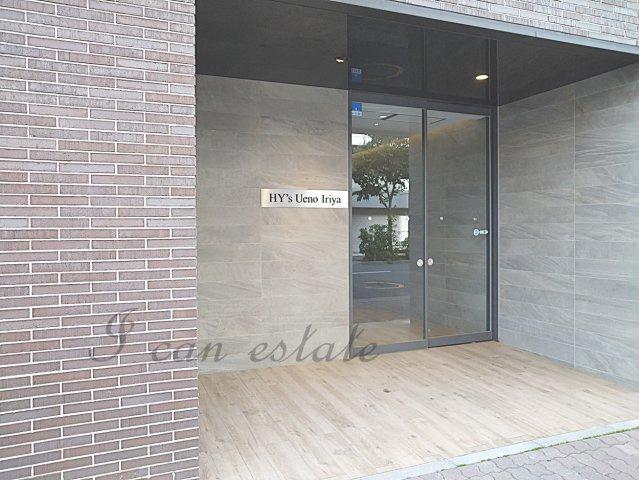 【外観】HY's上野入谷