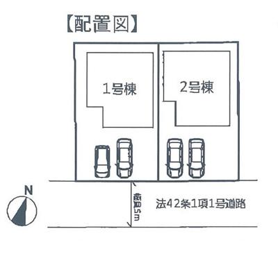【区画図】新築戸建 長田区高東町1丁目