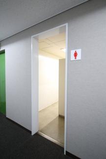 【トイレ】建隆ビル2