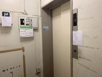 【その他共用部分】新宿サニーマンション