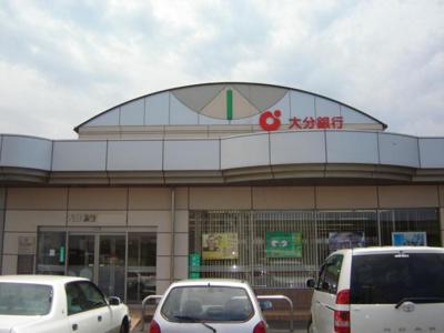 大分銀行鶴崎支店まで3,061m