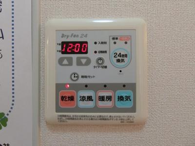 【設備】ハッピーチャイム