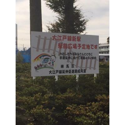 【周辺】ラ・ソワ・ミヤマ