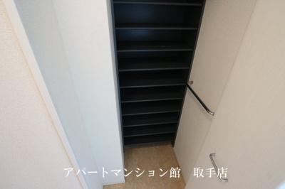 【収納】アムールA