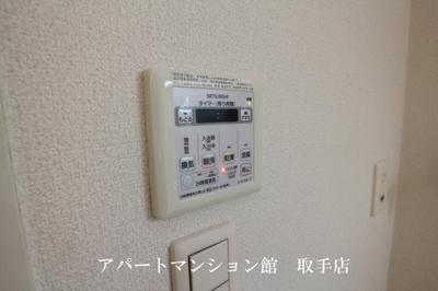 【設備】アムールA