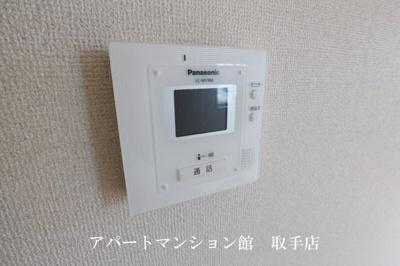 【セキュリティ】アムールA
