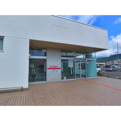 銀行「長野銀行松本北支店まで1067m」