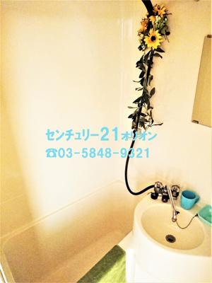 【浴室】プラザ・ドゥ・ヨツール-1F