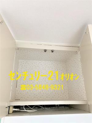 【キッチン】カーサ中村