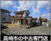 高崎市箕郷町下芝 中古住宅の画像