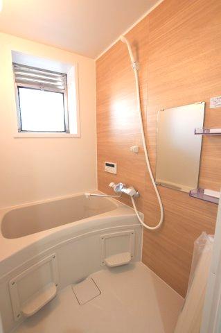 【浴室】ニュー千早団地 200棟