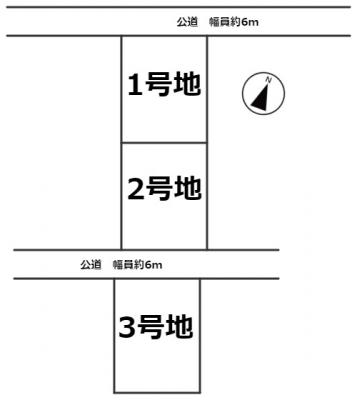 【区画図】姫路市飾磨区高町2丁目