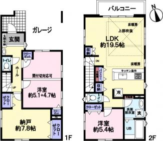 洋室9.8帖は、2部屋に分割可能です(約5.1帖+4.7帖)。