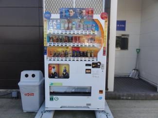 飲料水の自動販売機
