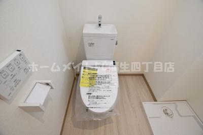 【トイレ】アヴェルラ都島