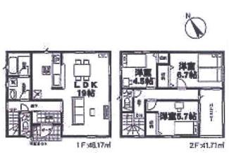 船橋市松が丘 新築戸建て 高根公団駅 3号棟です。