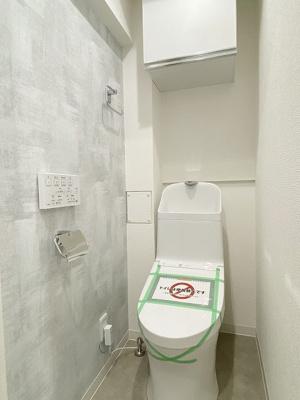 【トイレ】中野中央コーポ