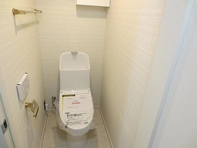 【トイレ】東海文京マンション511号室
