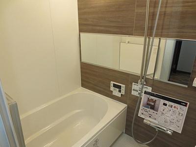 【浴室】東海文京マンション511号室