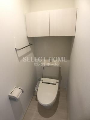 【トイレ】マイスター
