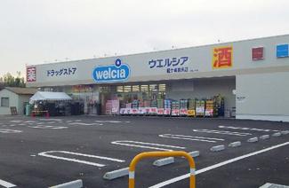 【周辺】レジデンスヤマキ