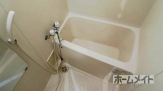 【浴室】グランベール京口
