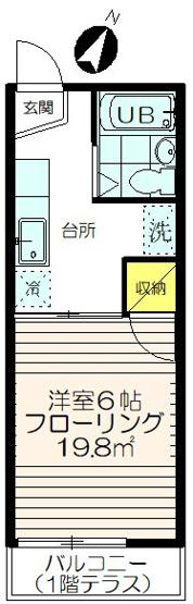 賃貸アパート【ホープヒルハウス】