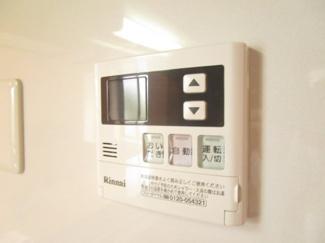 八千代市大和田新田 中古戸建 八千代緑が丘駅 お湯沸かし機能+追い炊き機能付♪ボタン1つで簡単にできます♪