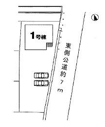 【区画図】加須市不動岡3丁目 新築戸建 全1棟