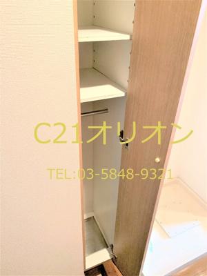 【収納】菱和(リョウワ)パレス桜台