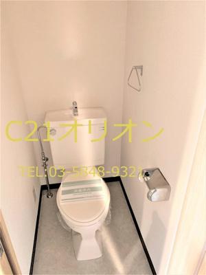 【トイレ】菱和(リョウワ)パレス桜台