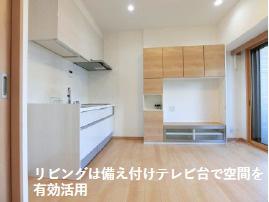 【内装】シニアテックM-フリーディオ神楽坂