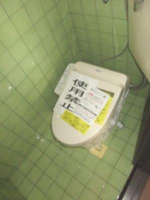 【トイレ】神戸市西区富士見が丘5丁目 中古戸建
