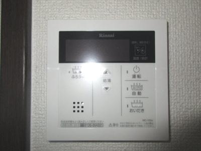 【設備】神戸市西区富士見が丘5丁目 中古戸建