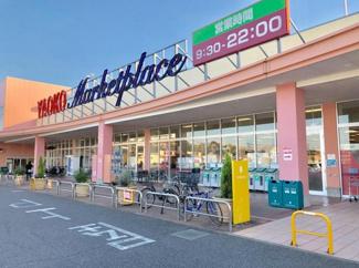 近辺にはスーパーがございます