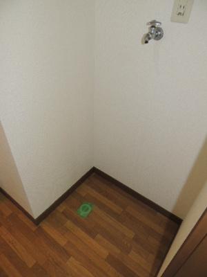 室内洗濯機置き場有り!
