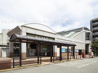 西武鉄道新宿線「花小金井」駅(約1,200m)
