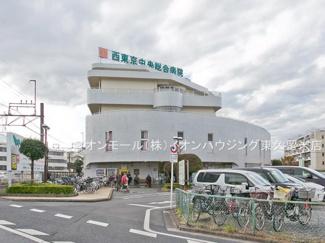 西東京中央総合病院(約1,419m)