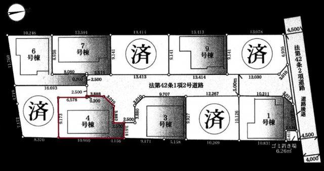 【区画図】新築 平塚市横内 4号棟