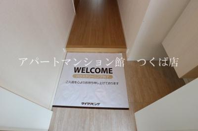 【玄関】エキスポコンフォートⅡ