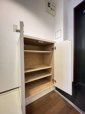 【トイレ】スカイコートたまプラーザ