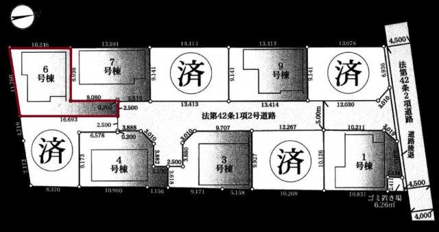 【区画図】新築 平塚市横内 6号棟