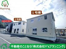 清水町徳倉第16 新築戸建 全3棟 (2号棟)の画像
