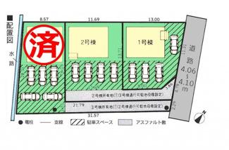 【前面道路含む現地写真】清水町徳倉第16 新築戸建 全3棟 (2号棟)